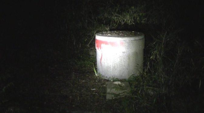 女性が殺され、投げ捨てられた井戸。これが「貞子」のモデルになったというウワサを知っていますか?