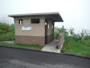 御霊櫃峠の公衆トイレ1