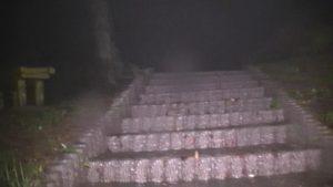 鹿児島県東光山公園でSKTが生放送している時に見つけた階段の先