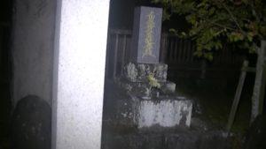熊本県玉名市にある石塘橋に隣接した人柱供養のためのお墓