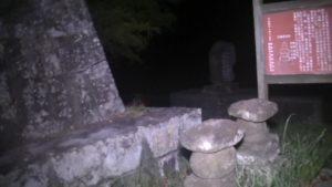 熊本県玉名市にある展望公園に祀ってある石塔
