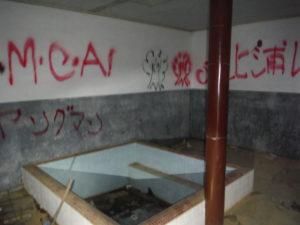 小川脳病院の患者用浴場