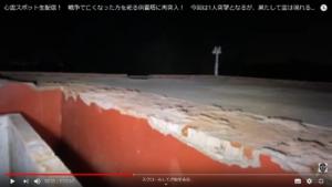 茨城県にある鬼怒川砂丘慰霊塔の最上階、慰霊用に祭壇が無くなった様子