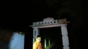 茨城県にある鬼怒川砂丘慰霊塔の遊歩道入口
