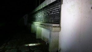 茨城県にある鬼怒川砂丘慰霊塔正面にある祀られている方々の名前