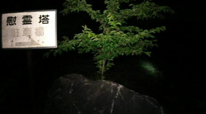 第二次世界大戦時、ビルマ戦線で亡くなられた日本兵を祀る慰霊塔に、3度行ったのだが…