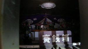 茨城県にある鬼怒川砂丘慰霊塔の祭壇内の様子